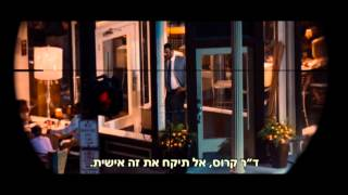 אלכס קרוס - Alex Cross - טריילר