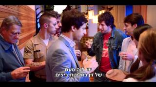 זה הבן שלי! That's my boy- טריילר