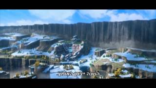 עידן הקרח 4 יבשת בתנועה 3D- ICE AGE: cintinental drift- טריילר חדש