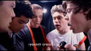 וואן דיירקשן One Direction- טריילר