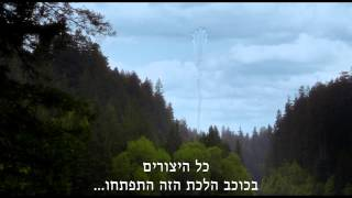 העולם אחרי After Earth- טריילר