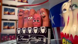 ������ ���� - ����� �������� | Sausage Party