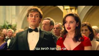 ������ ���� - ���� ����� ME BEFORE YOU