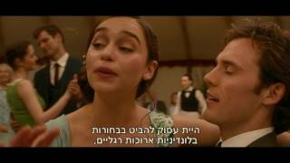 ������ ���� ��� - ���� ����� Official Trailer Me Before You