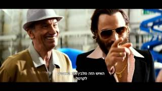 טריילר רשמי - המסתנן OFFICIAL TRAILER THE INFILTRATOR
