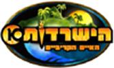 הישרדות הישראלית - האיים הקאריביים
