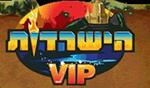הישרדות VIP פרומו
